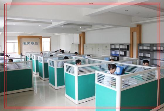 技术中心办公室