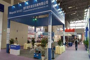 wayc维庆竞博jbo亚洲第一电竞平台公司成功参展2009(PTC)亚洲国际动力传动展