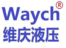 Waych-维庆竞博jbo亚洲第一电竞平台公司网站于2019年12月28日改版成功!